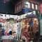 George's Street Arcade, Dublin
