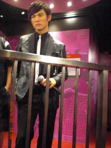 Madame Tussauds Wax Museum Hong Kong in Hong Kong, China