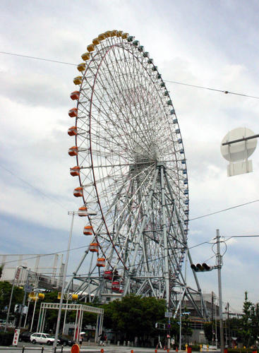 Giant Ferris Wheel in Osaka, Japan